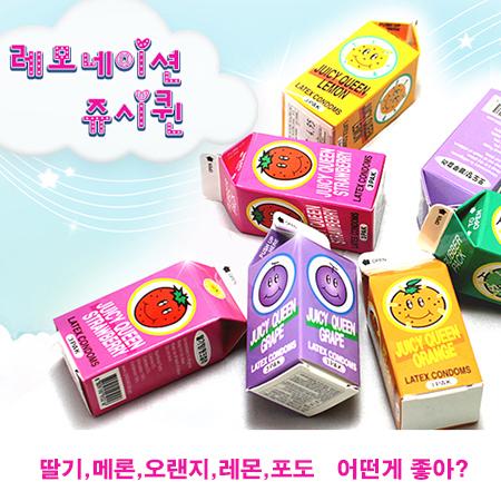 쥬시퀸 (3개) 오렌지,멜론,딸기,레몬 중 선택